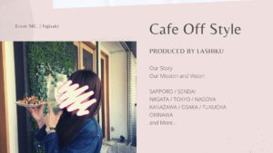 Cafe Off Style